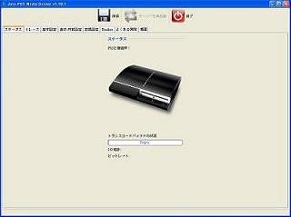 PS3m.jpg